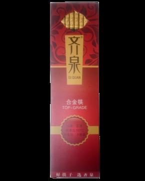 QiQuan - Guldfärgat Emblem 10-P