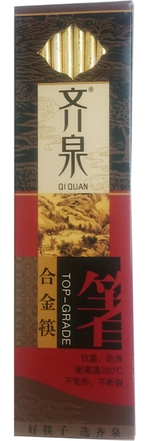 QiQuan - Guldfärgad Drake 10-P