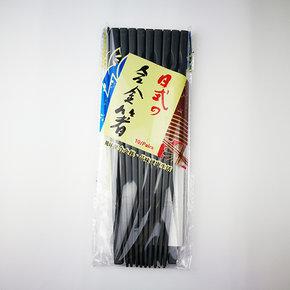 QiQuan -Sushi -Vågstreckat Mönster 10-P
