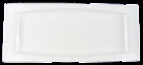 Andra sortering: Rektangulär Fat Avlångt - Mjukformad 4-pack